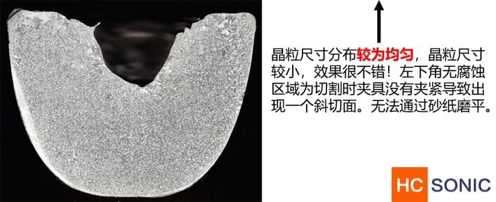超声波对铝溶液晶粒细化