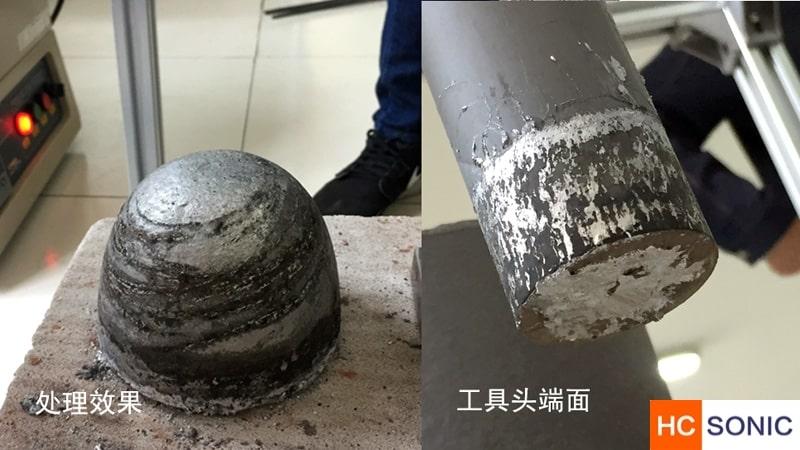 处理完的铝锭以及陶瓷头端面黏附少