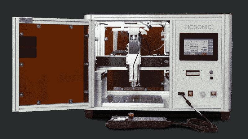 桌面型超声波雾化喷涂整机