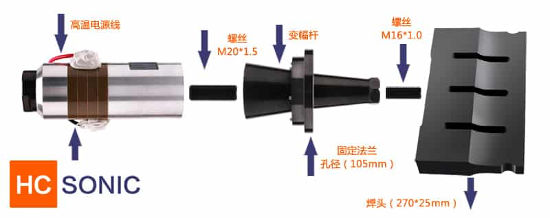 15K 超声波口罩焊接机组成