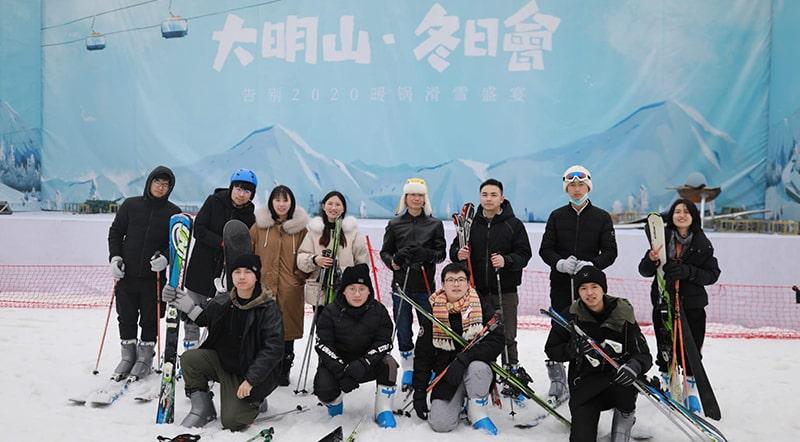 大明山滑雪合照